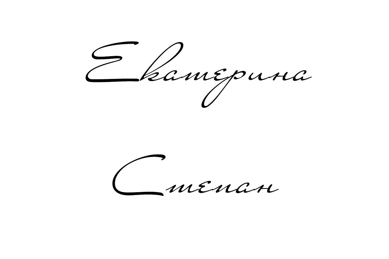 ekaterina-stepan