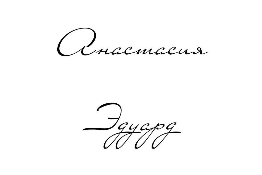 anastasiya-eduard